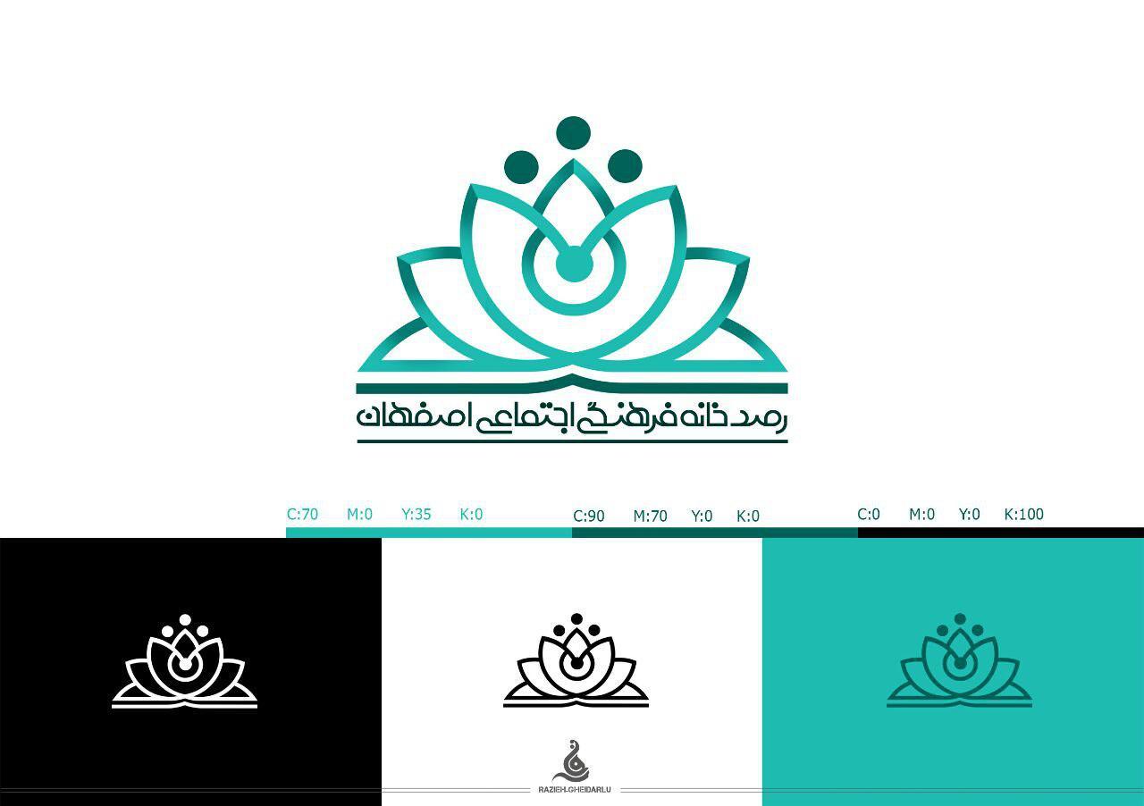 نشانه رصدخانه فرهنگی اجتماعی اصفهان