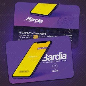 کارت ویزیت موبایل لایه باز