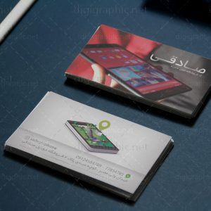 کارت ویزیت اندروید موبایل