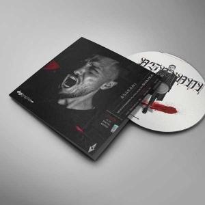 دانلود طرح موکاپ پک نرم افزار CD &DVD موزیک