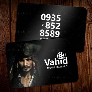 کارت ویزیت اجاره و فروش فیلم