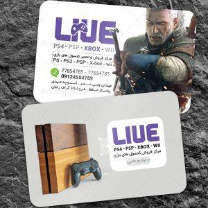 کارت ویزیت فروشگاه بازی