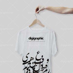 دانلود موکاپ تی شرت سفید